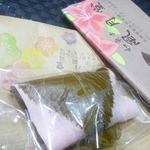 風月堂 - 料理写真:葉の塩加減が絶妙の桜餅