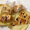 四季ふぉーしーずん - 料理写真:アップルパイピザ、アップルパイ、チョコバナナパイ、季節のパイは栗と芋