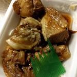 肉のささき - 豚の角煮
