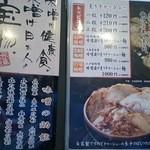47396646 - 味噌別のラーメン食べれます