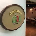 スパゲティハウス チャオ - 入り口。地下店舗だが中は意外に広い。