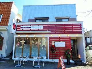 リストランテ シーヴァ - 店舗