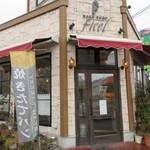 フィセル - 大池通り沿い、長丘にあるレンガ造りの可愛らしいパン屋さんです。