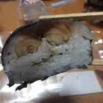 末広すし - グハ~ (*^▽^*) 美味い