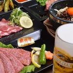 本格七輪 炭火焼肉 炭咲 - ご宴会用コースイメージ!