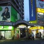 koreAn diNing GOMAmura - JR船橋駅南口から徒歩3分(京成船橋駅から徒歩1分)100円ショップのダイソの向かいにあるマツキヨとピタットハウスの間にある「仲通り商店会」に入ります。