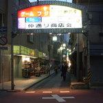 koreAn diNing GOMAmura - 「仲通り商店会」の反対入口。ミニストップの向かい側です。50m先で左折してすぐ左1Fになります。