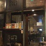koreAn diNing GOMAmura - ここです。結構人通りが多い商店会の一歩踏み切ったところに隠れた癒しの空間が待ってます^^