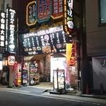 nagoyasaiseisakabamitsuemon - 外観