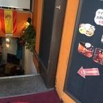 本格シュラスコ肉バル ピザ&イベリコ豚 TORO -