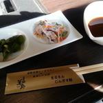 遠野ジンギスカン羊丸・道 - 料理写真: