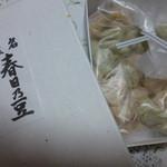 御洲浜司 植村義次 - 白い小箱に入っています