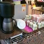 たんぽぽ - セルフサービスのコーヒー