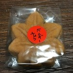ミヤトヨ - ベルギーチョコ ビター 120円
