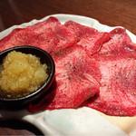 肉匠松屋 - 上塩タン.柚子おろしで✩︎⡱