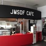 ジェイエムエスディーエフ カフェ - JMSDF CAFE