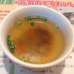 炭焼きレストランさわやか - ランチスープ
