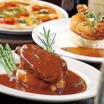 DIXON SALOON - 肉料理の他、パスタ・ピザなどもご用意