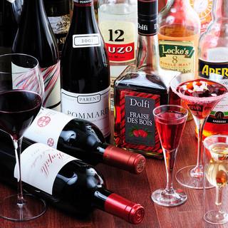 元バーテンダーが、美味しいお酒とドリンクをサーブ