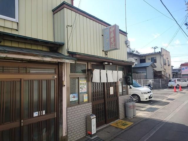 福 - 小さいお店です 宮古駅から近いです