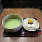 くるみ - 抹茶(甘味付)