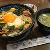 鳥新 - 料理写真:親子丼大盛り1000¥ カンズリと一緒に美味しい