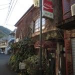 47414339 - 昭和のノスタルジーが感じられます。