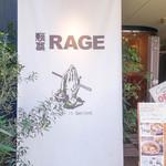 麺尊RAGE - 看板