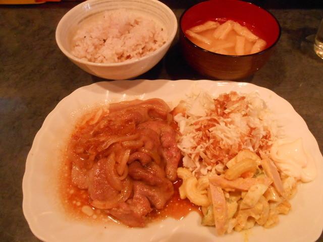 どんちゃん - 生姜焼き定食 680円