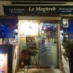 モロッコ料理 ル・マグレブ - (2015/12月)外観