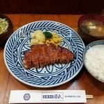 源氏 - 味噌焼(ロース) 1500円