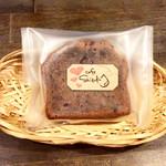 カフェ シズク - バレンタイン限定生姜とバナナのココア生地のパウンドケーキ