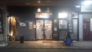 町田汁場 しおらーめん進化 - 外観