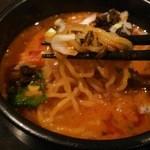 創作DINING KI-RA - 担々麺