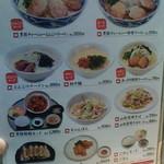 47427223 - 160114鹿児島 エアポート山形屋彩華 麺類メニュー