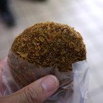 平岡精肉店 - メンチカツ