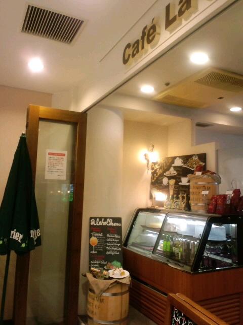 カフェ・ラ・ミル 新宿ミロード店