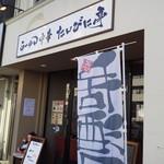 47430557 - 本川町電停のすぐ傍