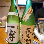 加夢居 - 一博/近江藤兵衛 16.2月