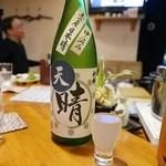 加夢居 - 初桜(中汲み)天晴 16.2月