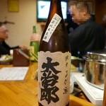 加夢居 - 大治郎(純米よび酒) 16.2月