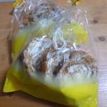 卵太郎 - シューラスク(6枚入り)