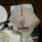 上島珈琲店 - 十勝あずきミルク珈琲あんぱん250円。名前が長い(笑)
