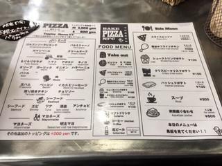 bake pizza nfc tekken - フードメニュー