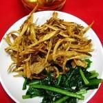 ピカイチ - ゴボウと細切り肉炒め+青菜炒め