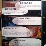 焼肉マルイシ -