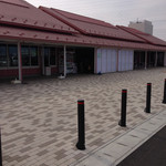 道の駅 玉村宿 -