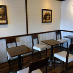 A&W プラスカフェ プラザハウス店 -