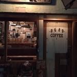 クロパグコーヒー -