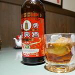 菜香 - 紹興酒